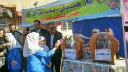 توزیع ۶۰۰ هزار پاکت احسان بین دانش آموزان مازندران