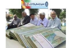 مطالبات بازنشستگان فولاد استان سمنان پرداختنشده است