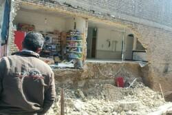 گودبرداری غیراصولی در خرمآباد یک مصدوم برجای گذاشت