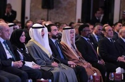 Arab Inter-Parliamentary Union 29th summit in Jordan held in Amman (Twitter)