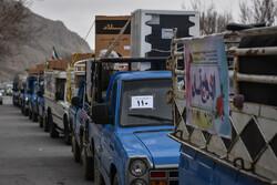 ۵۰۰ جهیزیه به نوعروسان مناطق محروم کردستان اهدا شد