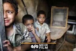 VIDEO: Saudi airstrikes kill women, children in NW Yemen
