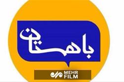سینمای دهه ۹۰ ایران و امید به نسل تازهنفس فیلمسازان