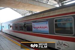افتتاح خط سكة الحديد قزوين-رشت / فيديو