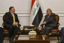 عراق روابط خود را با همه بر اساس منافع بنا می کند