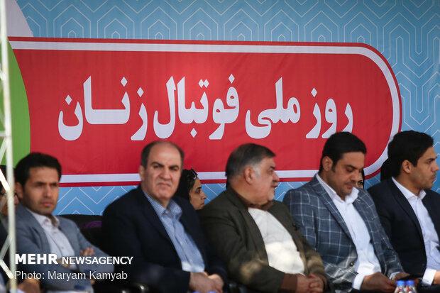 مراسم اليوم الوطني لكرة قدم السيدات في ايران