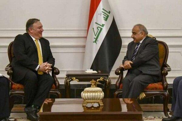 عراقی حکومت کی امریکی فوج کو عراق سے فوری طور پر نکالنے پر تاکید