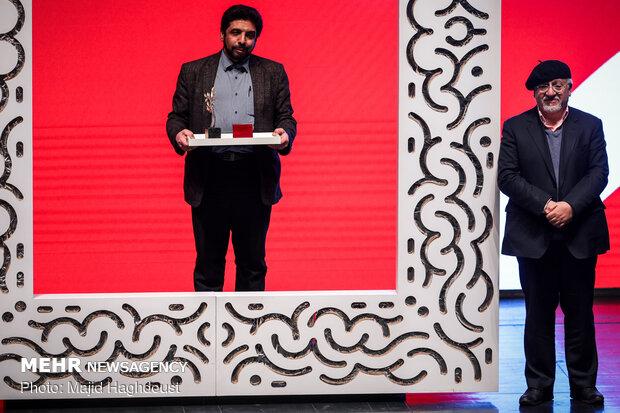 آیین اختتامیه یازدهمین جشنواره هنرهای تجسمی فجر