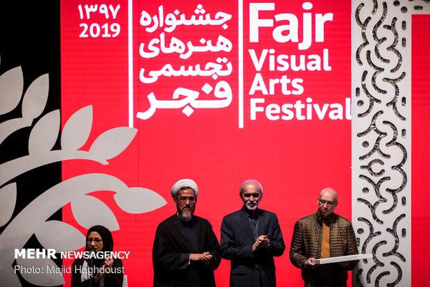 Fecr Görsel Sanatlar Festivali
