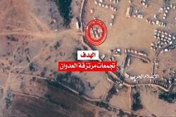 المقاومة اليمنية تدك تجمعات العدو في الجوف بصاروخ باليستي