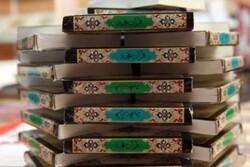 جشنواره پایان نامههای برتر قرآنی دانشجویان برگزار می شود