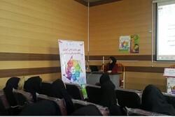 کارگاه آموزشی «مروجین سلامت» مدارس مرند برگزار شد