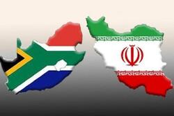 رایزنی ایران و افریقای جنوبی برای گسترش روابط