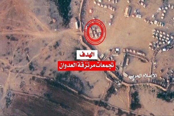Yemen ordusu Suudi Arabistan'da 3 askeri üssü hedef aldı