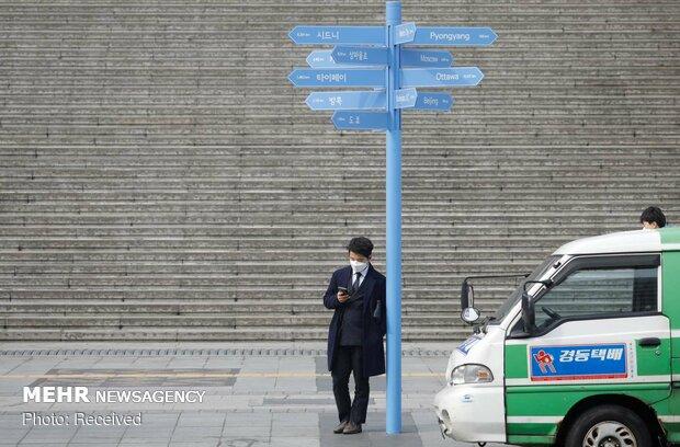 آلودگی هوا در سئول