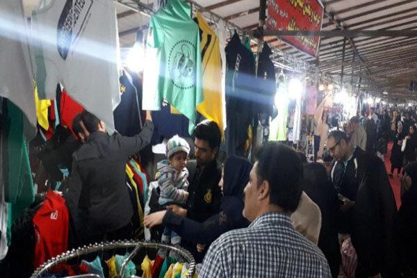 نمایشگاه عرضه کالای بهاره با ۳۰۰ غرفه در شهر یاسوج فعال شد