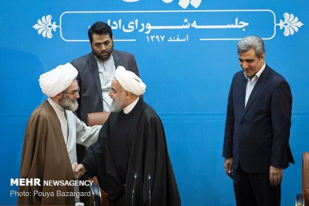 شورای اداری استان گیلان
