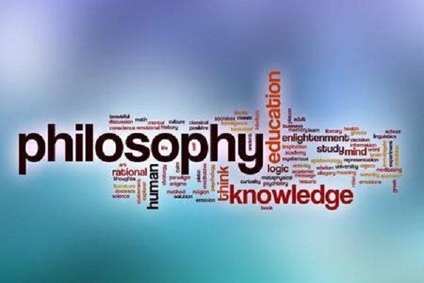 کنفرانس فلسفه آموزش برگزار می شود