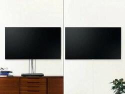 نخستین تلویزیون بی سیم جهان ساخته می شود