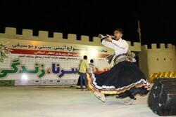 پنجمین جشنواره آیینی، سنتی و موسیقی«  سور، سرنا و زندگی»