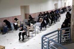 بیش از ۹۷۰۰ نفر در یزد برای شرکت در آزمون استخدامی ثبت نام کردند