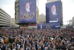 مراسم مردمی روز «شهید عراق»
