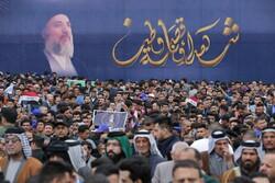 عراق میں یوم شہید کی مناسبت سے تقریب