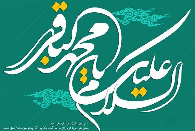 اللہ تعالی کے نزدیک بہترین عبادت پاک دامنی ہے
