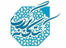۴ کتابخانه عمومی استان فارس به استقبال کتابخانه گردی میروند