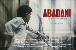 'Abadani' to enjoy US premier at San Fransisco Arts Fest.