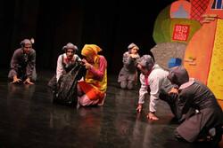 میزبانی نمایش «یه دم و دو گوش» از کودکان در قم