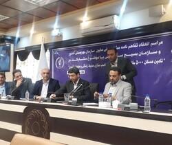 امضاء تفاهمنامه بهزیستی و بسیج سازندگی برای محرومیت زدایی