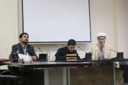 قانون اسلامی ما با ضمانت اجرایی فرانسوی تضمین میشود!