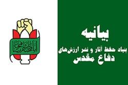 وصیت نامه الهی- سیاسی امام(ره) نقشه راه برای ماندگاری جمهوری اسلامی است