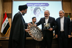Senior Iraqi Shia cleric remembered in Tehran