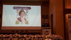 Tehran University remembers Mohammad Baqir al-Hakim