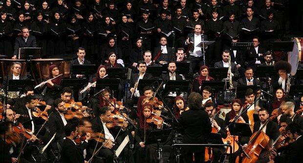 Tahran'da Beethoven'ın 250. doğum günü anısına konser