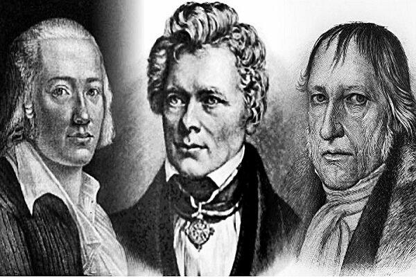 کنفرانس بینالمللی فلسفه هگل و ایدهآلیسم آلمان برگزار میشود