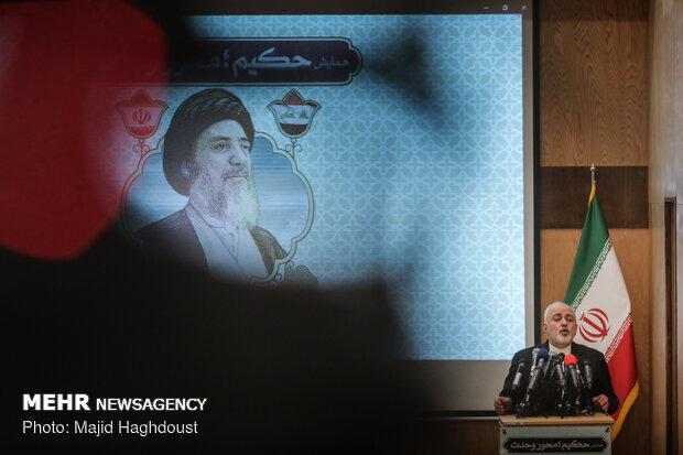 Senior Iraqi Shia cleric remembered in Tehran