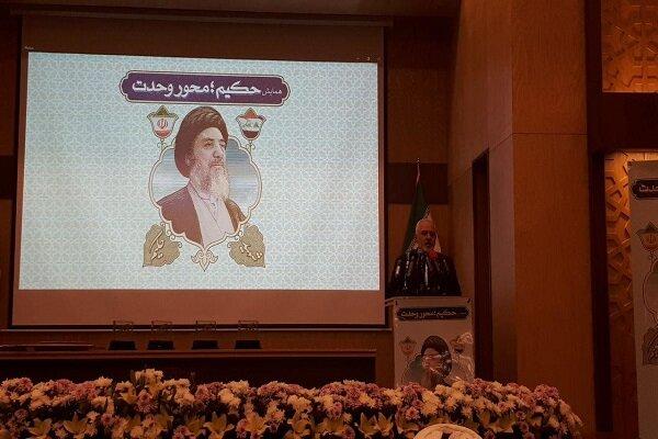 Iran, Iraq pillars of regional security: FM Zarif
