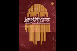 برگزیدگان «جشنواره مناطق» جشنواره تئاتر دانشگاهی معرفی شدند
