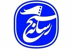 پنجمین جشنواره رسانهای ابوذر گلستان برگزار می شود
