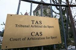 دادگاه عالی ورزش: پرونده شکایت استقلال به زمان بیشتری نیاز دارد