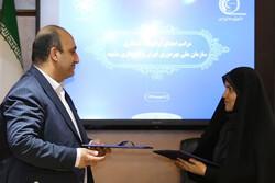 توافقنامه همکاری سازمان ملی بهرهوری و شهرداری مشهد منعقد شد