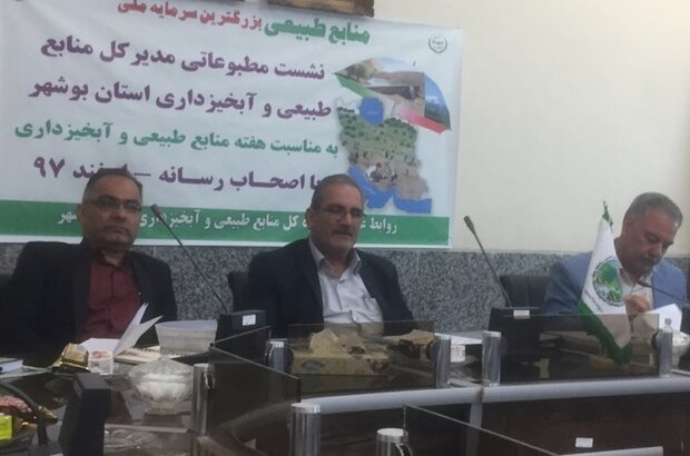 ۷۷۰ هکتار اراضی ملی استان بوشهر از سودجویان خلع ید شد