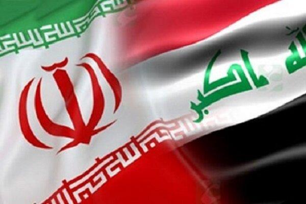Ticarette İran ile Irak'tan yeni hamle!