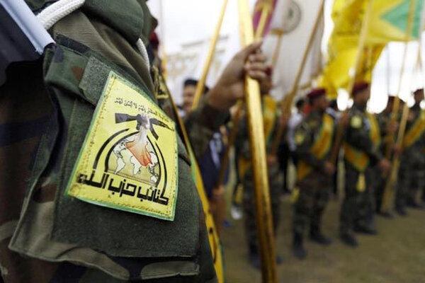 Irak Hizbullah'ı: ABD'nin Irak'taki askeri varlığına karşıyız