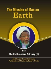 The mission of Man on Earth