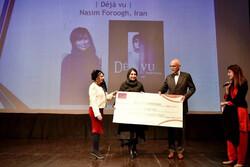 فیلم کوتاه«دژاوو»برنده جشنواره بین المللی زنان فیلمساز پاکستان شد