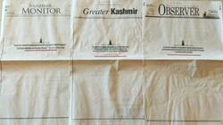Kashmir newspapers run blank front pages